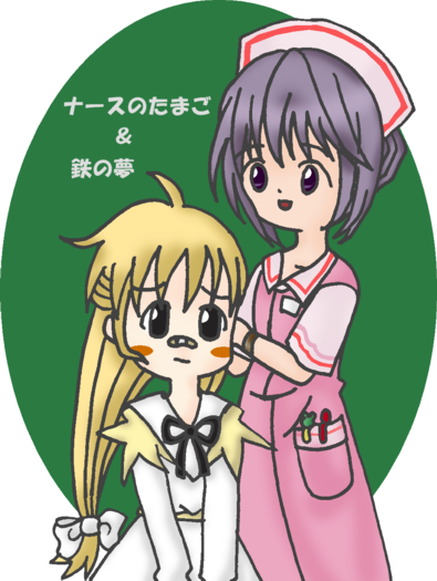 栄子の少し不機嫌な表情がまた良いですね。